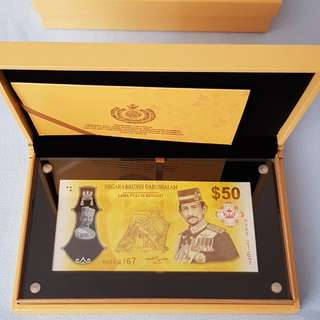 Brunei Sultan Golden Jubilee Accession To Throne BND50