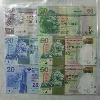 ($20&$50 系列)~珍藏, 好意頭及奇趣號紙幣