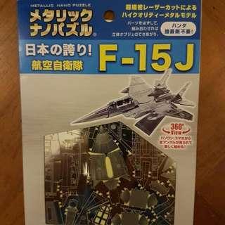 F-15J Tenyo