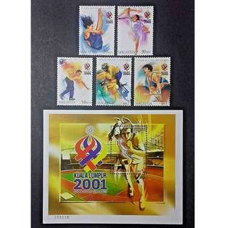 Malaysia 2001 SEA Games Stamps / MS MNH FRESH!!