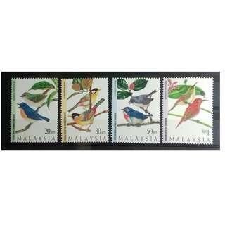 Malaysia 1997 Highland Birds SG 631 - 634 (4v) MNH FRESH!!