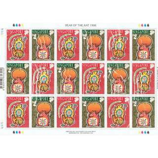 RAT --- Singapore Stamp Zodiac Series