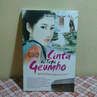 Novel Cinta di Tepi Geumho