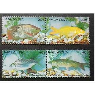 Malaysia Fish 1983 MNH Horizontal Pair FRESH!!