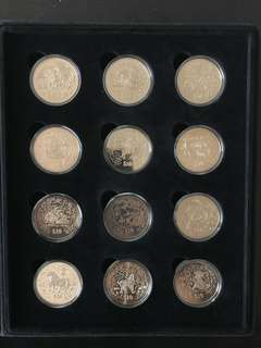 Second Series Zodiac Almanac Coins (1993 - 2004)
