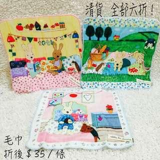 砂糖兔 le sucre 毛巾/分售