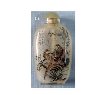 Vintage reverse glass painting in bottle with birds design circa 1950s unused