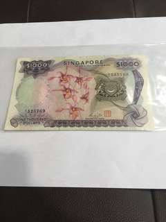 Spore Orchid Series $1000 Banknote S/No A/1 525769