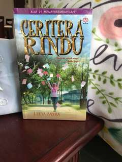 Malay book still in plastic wrapped