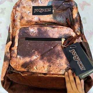 Brown galaxy rightpack leather backpack