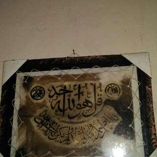 kaligrafi #FISIPUNIS