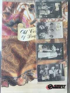 1996 Singapore MRT Thematic Series