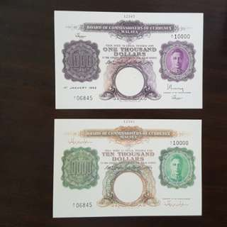 Rare Board of Commissioner of Currency Malaya $1000 and $10,000 reproduction Notes
