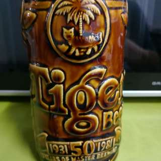 1931 to 1981 50year tiger beer porcelain cup