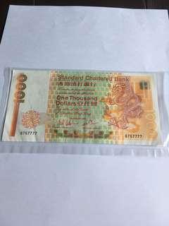 Hongkong 1985 Std Chartered HKD1000 Banknote