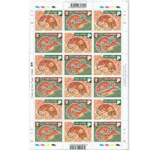 TIGER --- Singapore Stamp Zodiac Series -