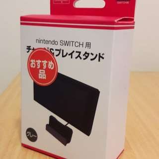 Nintendo Switch USB Charging Stand