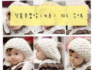 寶寶貝雷帽