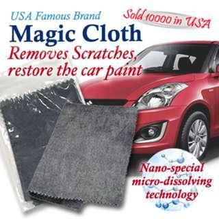 Magic repair car scratch repair cloth( Free Normal Mail)