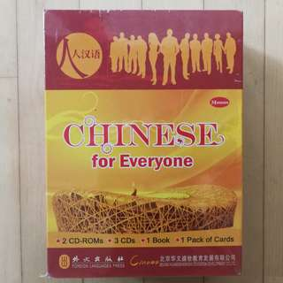 Chinese for Everyone  Multimedia (2 CD-ROMs + 3 CDs + 1 Book + 1 Pack of Cards)