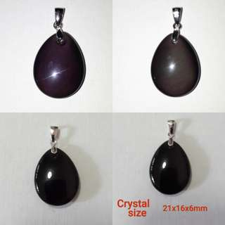 🎆Special Offer🎆 Very nice Rainbow Obsidian pendant. Pear shape. 925 silver bail.