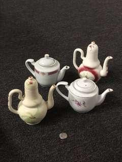 Vintage Chinese Tea Set / Cruet