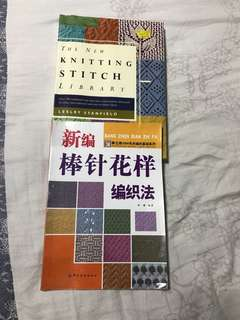Knitting stitch book