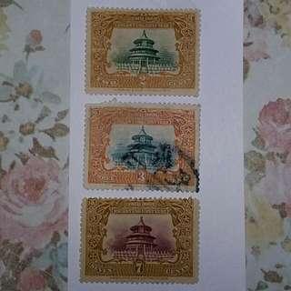 大清 宣統元年(1909) 溥儀皇帝登基紀念票