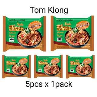 Maggie Serda Thai Tom Klong