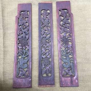 清末民初 木雕飾板
