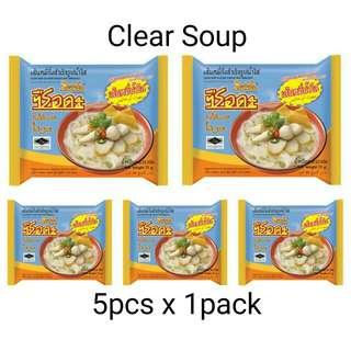 Maggie Serda Thai Clear Soup