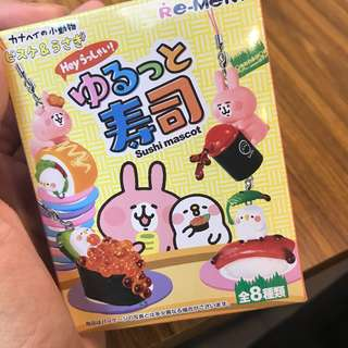 正版全新卡納赫拉壽司系列盒玩、食玩3號款