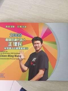 🚚 王建民郵摺(內有20元郵票