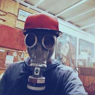 Gas Mask ( Soviet Era )