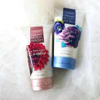 Bath Body Works Shower Cream