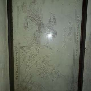 Lukisan kaca tahun 40an