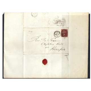 GREAT BRITAIN 1858-1879 1d RED PLATE 107 ON COVER CAT £25+ BL556