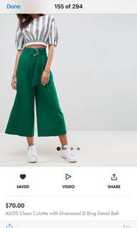 ASOS green pants - size 12