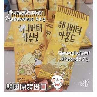 Honey Butter Cashewnut / Almond