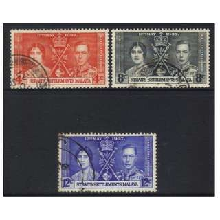 STRAITS SETTLEMENT 1937 CORONATION USED BL558