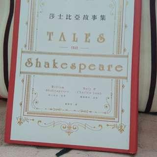 莎士比亞故事集 Tales from Shakespeare