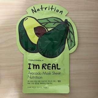 Tony Moly Avocado Mask Sheet