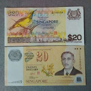 🐣🌷$20..Singapore and Brunei banknotes