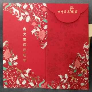 Pair Deal ➡ 2018 四川豆花 HongBao / Red Packets