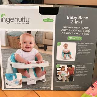 Baby Bumbo Seat on ground / adult seat 嬰兒餵食椅(可座地、可繫緊於一般坐椅)