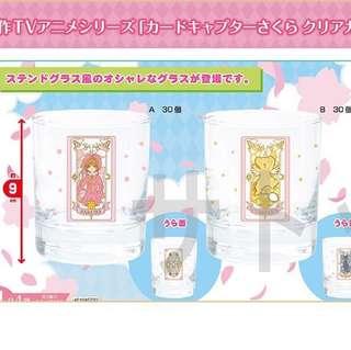 Cardcaptor Sakura Clear arc glass mug
