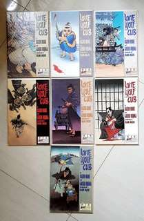 Lone wolf and cub comic set