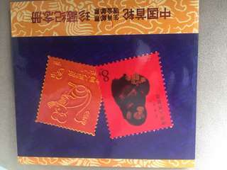 Gold stamp limited edition