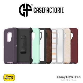Otterbox Samsung Galaxy S9/S9+ Symmetry Defender Commuter