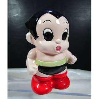 Vintage Astro Boy Coin Bank